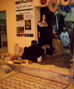 Replica of Omani village store in Muscat Festival