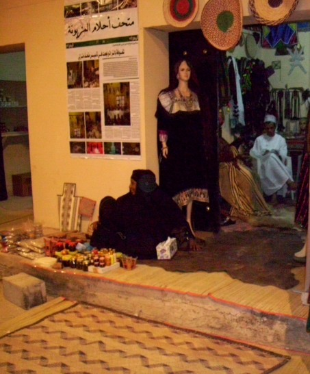 Replica of Omani village store in Muscat Festival