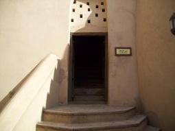 Entrance to the Nizwa Fort