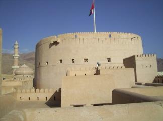 Famous Nizwa Fort
