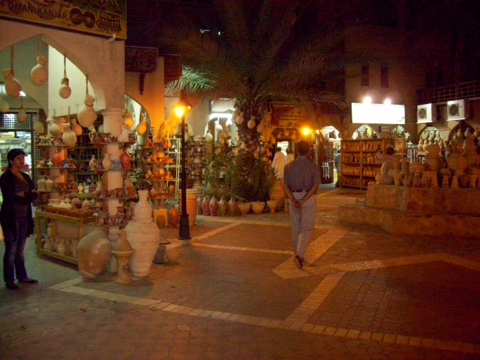 Local Omani Handicraft stores in Nizwa
