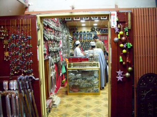Local Omani Handicraft store in Nizwa